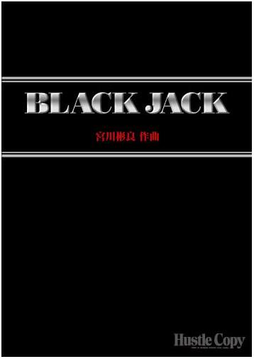 BLACK JACK band score