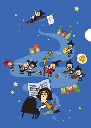 クリアファイル「アキラさんと8人の魔法つかいたち」