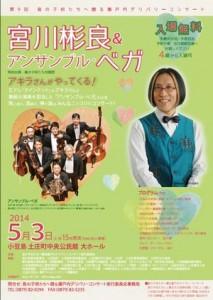 20140503shodoshima