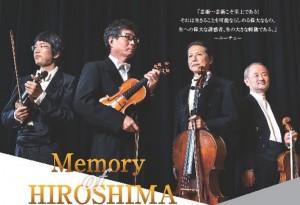 170912 Memory of HIROSHIMA表