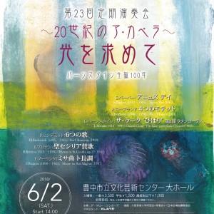 チラシ(おもて) 画:里井純子