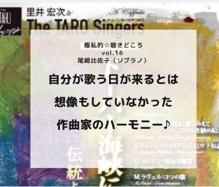 尾崎比佐子(ソプラノ)