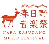 春日野音楽祭ロゴ