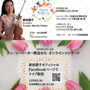 tomokoM_CDのコピーのコピーのコピーのコピーのコピーのコピー (4)