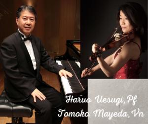 上杉春雄(ピアノ)・前田朋子(ヴァイオリン)デュオコンサート