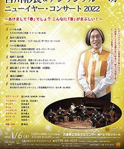 20210823-2_miyagawa_vega_ol-o